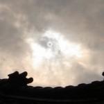 国束寺より金環日食