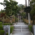 山県市 慈明院