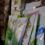 国束寺内仏殿 お供え「新茶」