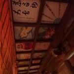 本堂の天井絵
